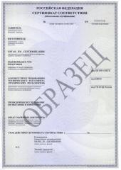 Certyfikat bezpieczenstwa pozarowego